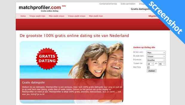 Matchprofiler.com screenshot