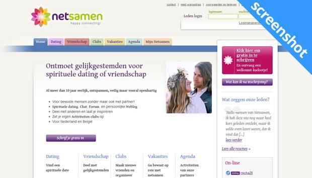 NetSamen screenshot