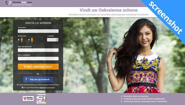 UkraineDate.com screenshot
