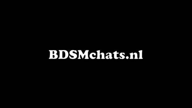 Bdsmchats.nl logo